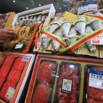 김영란법 개정안 17일부터 시행… 3·5·5만원·농축수산물은 10만원