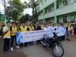 충남교육청 해외교육봉사1단 미얀마서 교육봉사활동
