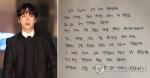 '특혜 입학 논란' 정용화, 올리브 '토크몬' 한회만에 하차