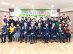 청주시 분평동 신년인사회·사업계획 설명회 개최