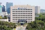 대전 대덕구 용호동에 공립 특수학교 신설…2021년 3월 개교
