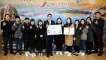 서산시청소년수련관 프로그램 여가부 장관상 수상