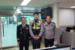 영동경찰서 실습생, 피의자 검거 유공 표창