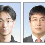 충남도립대 이원구·박상우 '알버트 넬슨 평생공로상'