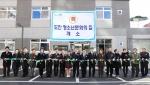 대전 서구 '도안 청소년문화의 집' 개소식