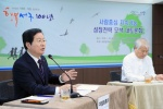 대전 서구 '사람 중심 지속가능 성장전략' 토론회 개최