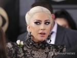 팝스타 레이디 가가, 극심한 통증으로 유럽 순회공연 취소