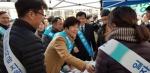 고용노동부 장관, 대전서 일자리 안정자금 홍보