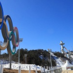 교통편 나쁘고 숙박비 부담…대전시민에게 평창올림픽은 그림의 떡(?)