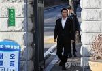 외신, 삼성 이재용 석방 앞다퉈 보도 '큰 관심'