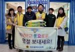 대전시의회 교육위, 대덕구장애인종합복지관 위문품 전달