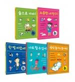 """""""아이들 독서 재미 느끼게""""…'책읽기 마중물' 10권 완간"""