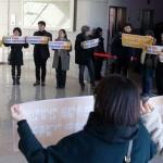 대전 도시공원위 구성… 市·의회·시민단체 마찰음