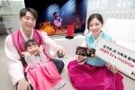 IPTV·케이블로 즐기는 설 연휴…이벤트·무료영화 '풍성'