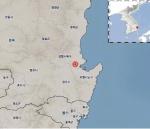 """포항 북구서 규모 2.4 지진…""""97번째 여진"""""""