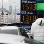 기름값 또 들썩? 국제유가 사흘연속 상승… 충청권 휘발유 1560원대