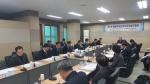 제1차 충북인적자원개발위원회