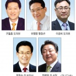 본선보다 힘든 '예선'…청주시장 민주당 후보 5명 모두 출마 선언