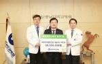 ㈜아이지종합건설 박인국, 충남대병원 발전기금 기부