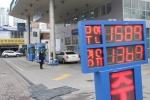 7개월째 오르는 기름값 … 서민살이 '힘겹다'
