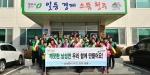 청주 낭성면 '맑고 깨끗한 낭성 만들기 실천 결의대회' 개최