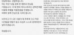 """래퍼 던말릭, 미성년자 팬 성추행 의혹에 """"인정하고 사과"""""""