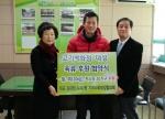 청주 수곡2동 지역사회보장협의체 '사랑의 고기나눔' 협약