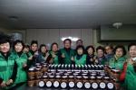 청주 사직1동 새마을부녀회·지도자 '웰빙푸드 나눔행사'