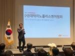 박찬구 12대 대덕이노폴리스벤처협회장 취임