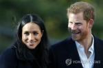 영국 해리 왕자-약혼녀 마클, 인종차별 범죄 표적돼