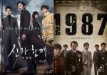'신과함께' '1987' 쌍끌이…1월 한국영화 관객 11%↑