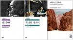 10대 '데미안'·30대 '위대한 개츠비'…문학 선호 나이따라 달라