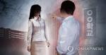 '조민기 논란' 청주대 또다른 교수 성희롱 의혹