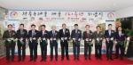 청주우체국, 개국 120주년 기념식 개최
