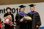 권오현 삼성전자 회장, KAIST 명예박사학위 받아