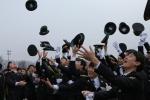 중앙경찰학교 신임 경찰관 졸업식