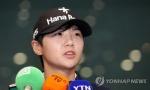 박성현, LPGA 투어 싱가포르 대회 우승하면 세계 1위 가능