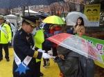 논산경찰서, 새학기 어린이 교통안전 캠페인