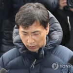 안희정 자진출두 9시간30분 검찰조사… '정치적 판단(?)'