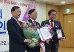 설동호 대전시교육감 '도전한국인 10인 대상' 수상