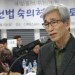 '세종시=행정수도' 명문화 헌법 아닌 '법률 위임' 방침 논란