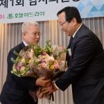 대전지역 상공계 변화의 바람 불까…대전상의 정성욱 회장 선출