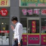 금리 인상기 대전·세종 임대업자들 '깊은 한숨'