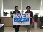 청주 흥덕보건소 치매안심센터-숲이좋아 사회적협동조합 협약