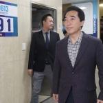 """박수현 자진사퇴 """"법의 심판으로 명예 찾겠다"""""""