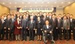정성욱 제23대 대전상의 회장 취임식
