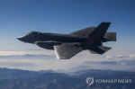 F-35A 1호기 출고식에 공군총장 불참…北 자극 의식한듯