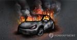 대전·충남서 밤사이 잇단 화재…양계장·노래방·차량 불에 타