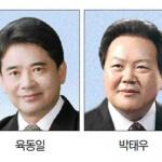 육동일, 박태우 한국당 중앙당 항의 방문