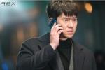 '조재현 사태'로 망가진 tvN '크로스' 시청률 방어는 성공